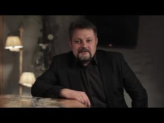 Артём Сычёв - приглашение  -