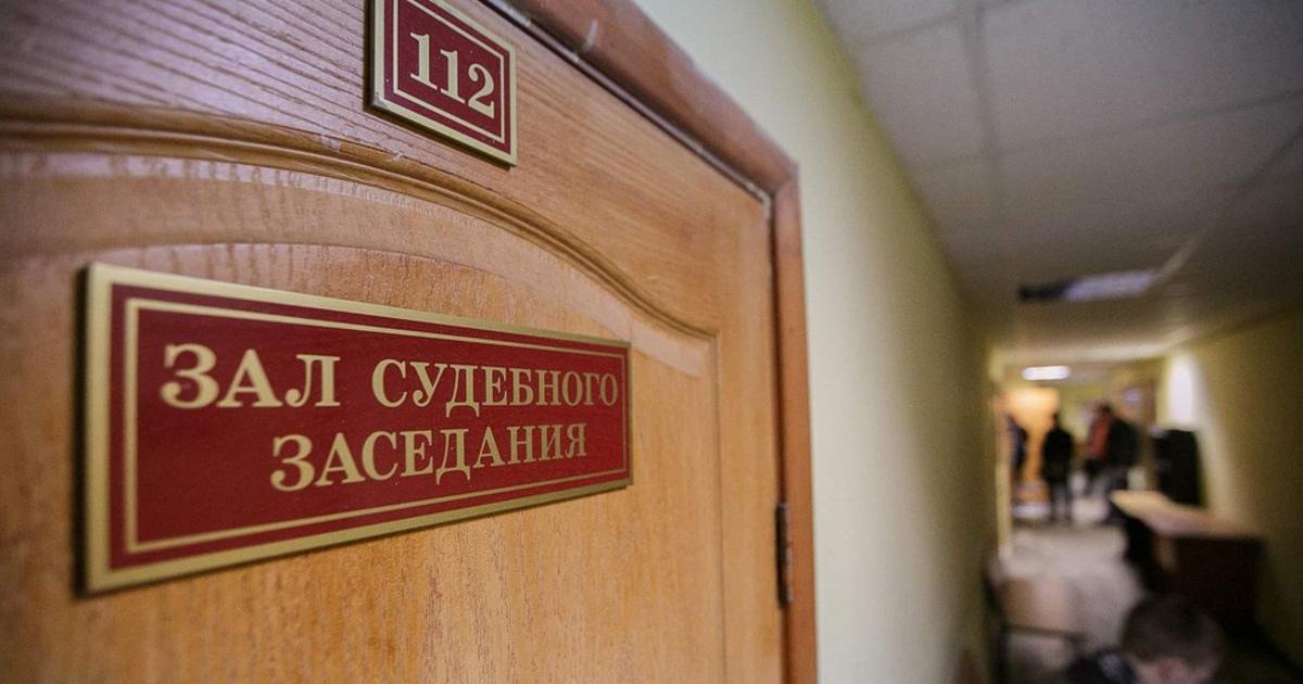 Двое жителей Таганрога, обвиняемых в жестоком убийстве, предстанут перед судом