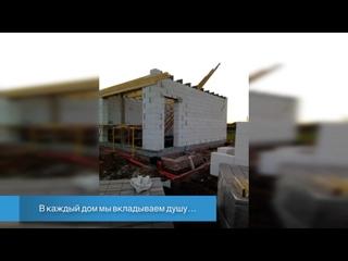 СтройДизайн Дом Ремонт Строительство Белгород kullanıcısından video