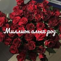 Фотография Etiketka Upakovka