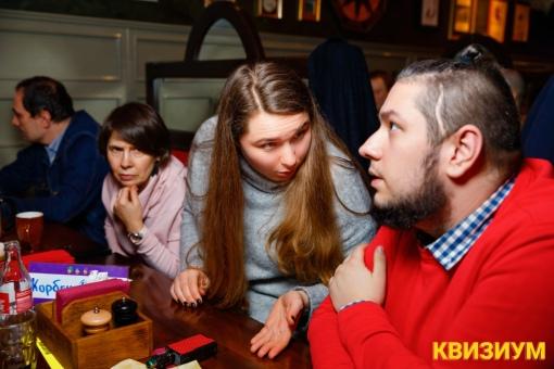 «12.01.21 (Tipsy Pub)» фото номер 99