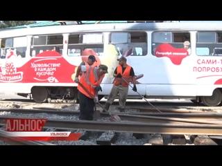 Министерство транспорта Ульяновской области kullancsndan video