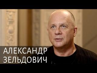 Александр Зельдович о «Медее», живучести мифов и «Кинотавре»