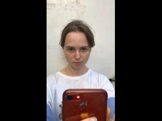 Кристина и фото на паспорт