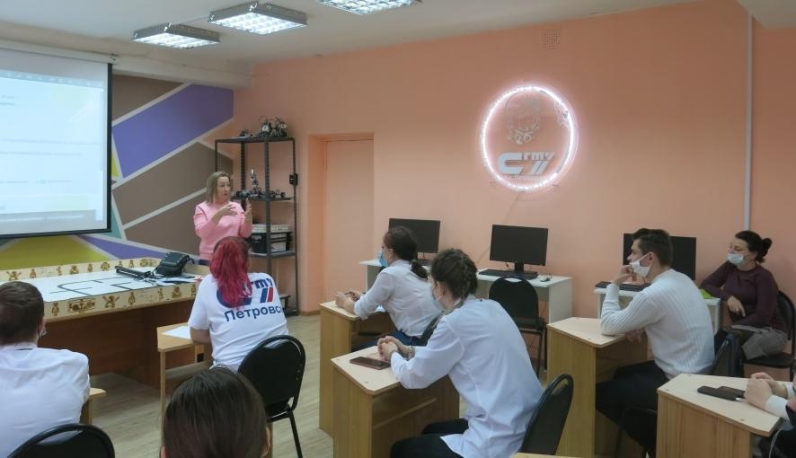 Студенты Петровского филиала СГТУ поучаствовали в мастер-классе по видеосъёмке
