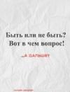 Фотоальбом Стаса Съ
