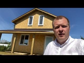 Видео от Дома Поволжья | Строительство домов в  Марий Эл