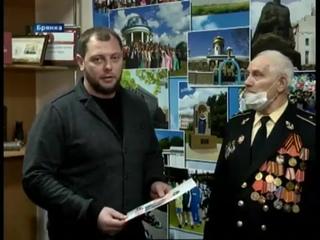 В Брянке чествовали ветеранов войны со словами благодарности и подарками, Их посетил депутат НС Виталий Кишкинов