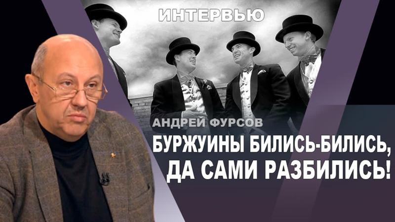 Великое обнуление Уничтожение среднего класса Россия в новом мире