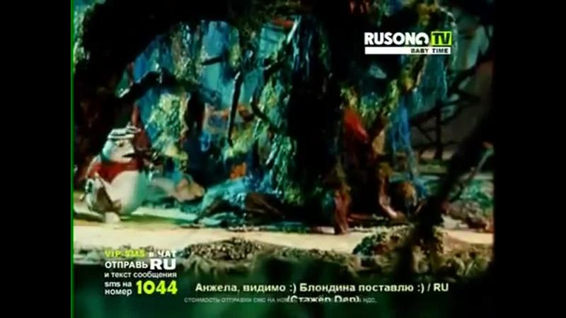 Baby Time (RUSONG TV, 2013)