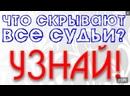 12 Правовых Гипотез БАР-Гильдии Семинар Карл-Петер Хофманн