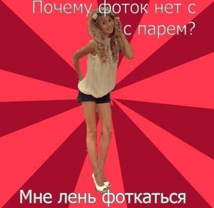 фото из альбома Дины Долгановой №7