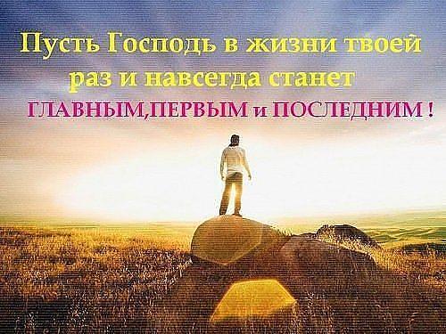 фото из альбома Нины Товстенко №12