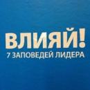Абдюшев Фаррух      5