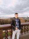 Персональный фотоальбом Ивана Демченко