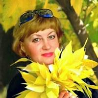 ЛюдмилаОзерская
