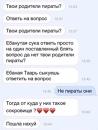 Неутолимов Арман   Волгоград   49