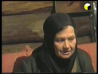 Рассказ монахини Александры о показанных ей ужасах ада (Low)
