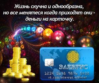 Андрей Черногоров фотография #4