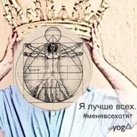 ΓеннадийΑрхипов