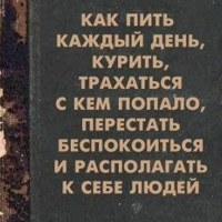 Маша Романова