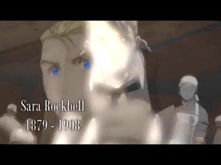 аниме клип Стальной _ Цельнометаллический алхимик _ Fullmetal Alchemist Brotherhood AMV 720 p