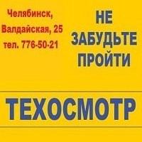 ИгорьАлексеев