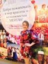 Фотоальбом Татьяны Трубниковой