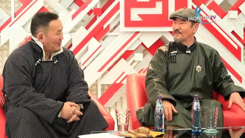 Mongol tulgatan 2016 2 5