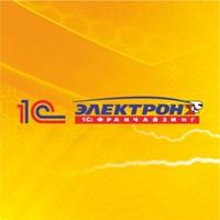 Компания электрон новосибирск официальный сайт управляющая компания в ижевске сайт