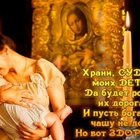 ЕкатеринаКифель