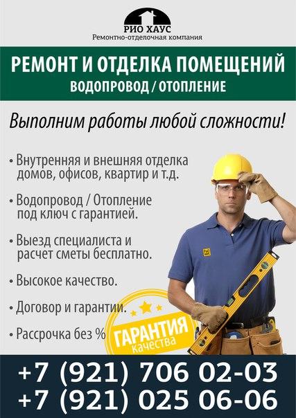 Удаленные работы любой сложности фриланс или удаленная работа