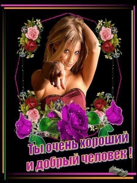 фото из альбома Евгения Сорокина №2