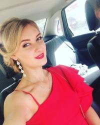 Александра Янина