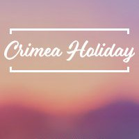 CrimeaHoliday