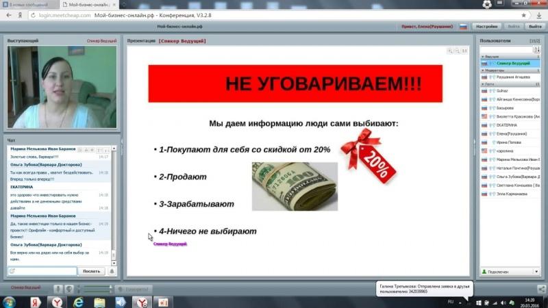 Запись Варвары Докторовой през я проекта