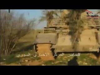 Полковник Сухейль аль-Хасан лишил ИГИЛ двух танков 10 февраля 2016 :