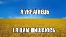 Фотоальбом Максима Савчука