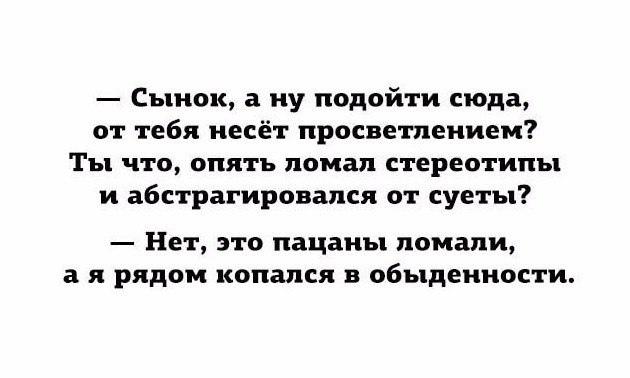 фото из альбома Александра Крокиса №1