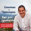 Персональный фотоальбом Александра Синютина