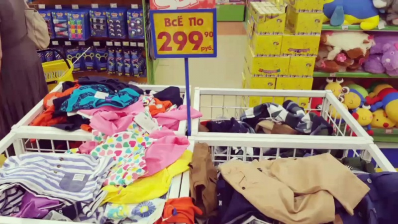 Распродажа! Футболки и шорты по 299 рублей!!!