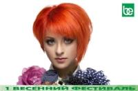Вероника Дорош фото №45