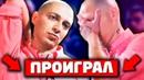 Саенко Александр | Уфа | 36