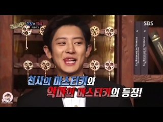 """171028 EXO's Chanyeol @ """"Master Key"""" Preview"""