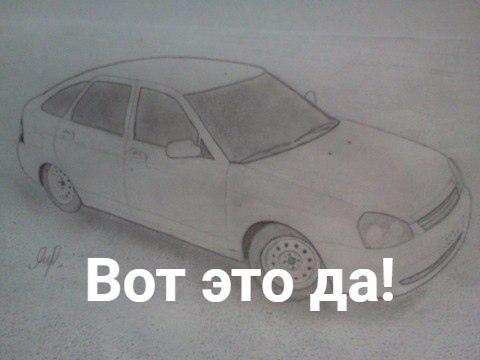 фото из альбома Рустама Татарина №1