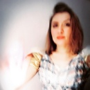 Фотоальбом Марии Ивановной