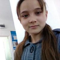Фотография Амелии Чаус ВКонтакте