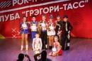 Анна Ростикова фотография #2