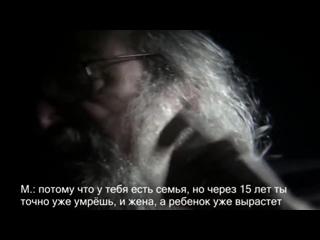 Интервью Стенли Кубрика о съёмках посадки на Луну _ Confession of Kubrick about the moon landing