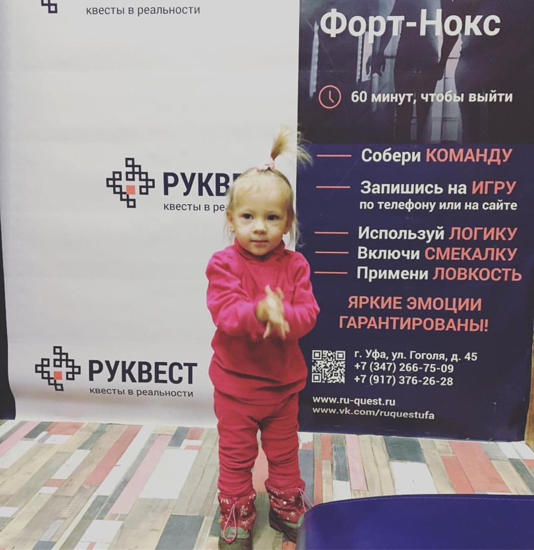 фото из альбома Екатерины Антошкиной №8